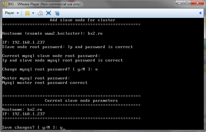 Стандартный пароль от битрикса перенос битрикс с хостинга на хостинг