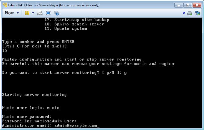 Не работает плеер битрикс установка слайдера в битрикс