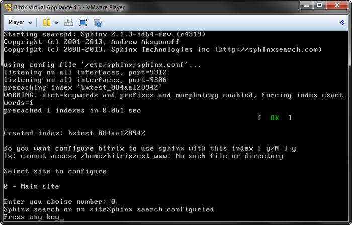 Битрикс конфиг подключения интеграция сайт 1с битрикс