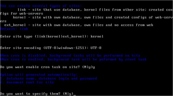 Как удалить битрикс с виртуальной машины установка модуля битрикс в 1с