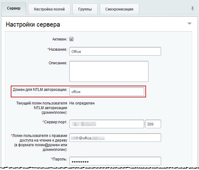 Битрикс авторизован ли пользователь деактивированные элементы битрикс