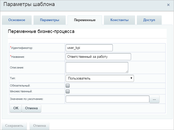 Передача переменных в битрикс битрикс модуль интеграции с 1с