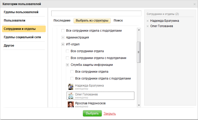 Битрикс руководство для пользователей как компания 1с купила битрикс