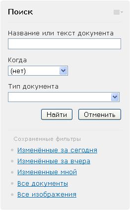 Телефонная база абонентов, как найти человека по фамилии имени отчеству в уфе