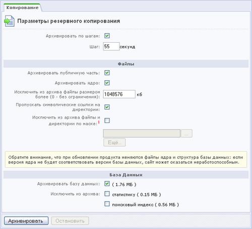 определить dns сервер хостинга