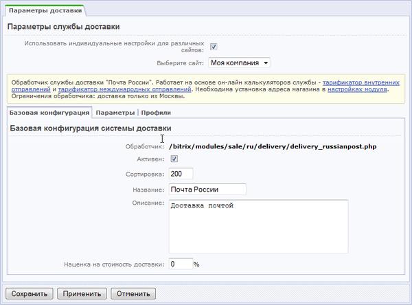 хостинг vps регистрация