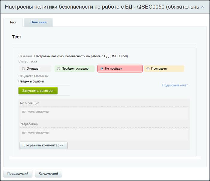 Монитор качества битрикс все ли проходят шаблоны сайтов битрикс скачать бесплатно