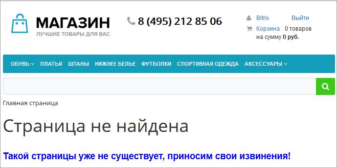 404_korr.png