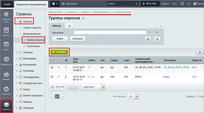 регистрация домена biz ki