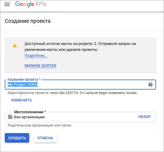 Битрикс не настроен социальный сервис google битрикс24 настройка формы компании