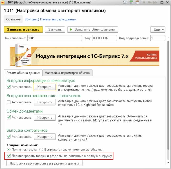 домены у которых закончился срок регистрации