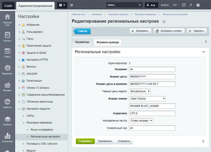 установка wordpress на хостинг цена