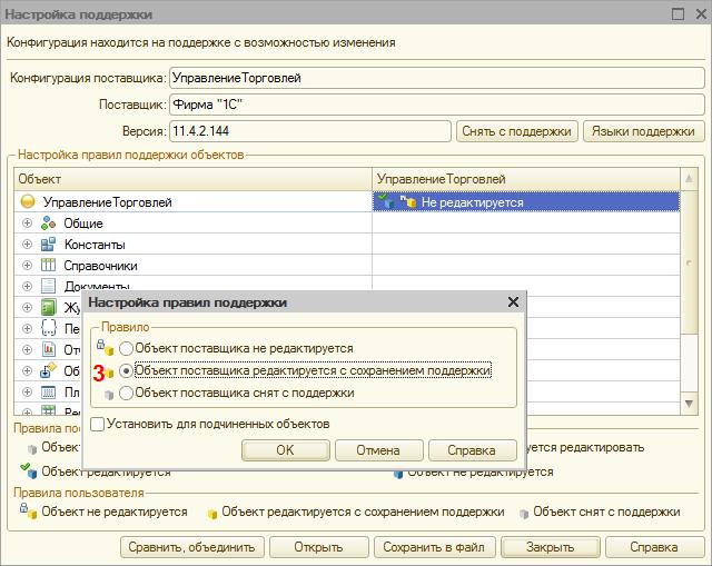 продление регистрации домена и хостинга
