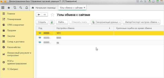 русские vps сервера