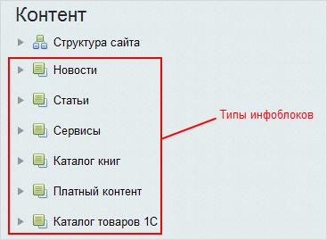 новосибирские хостинги игровых серверов