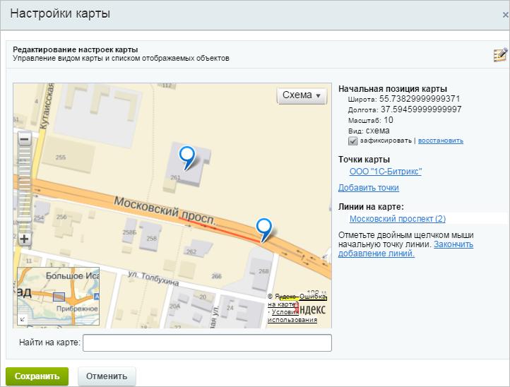 С карты на карту битрикс битрикс чпу одна страница