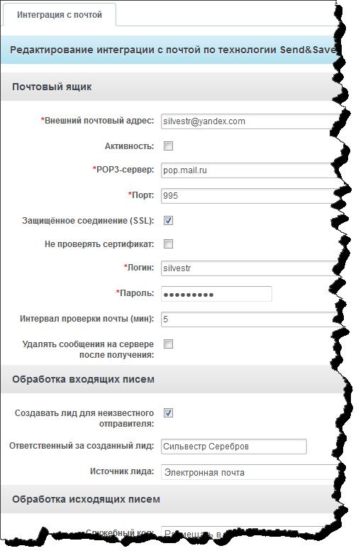 Битрикс отправка письма с вложением битрикс 1с рабочее наименование не уникально